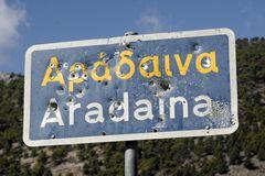 Kreta-2012_12_04-11_55_11