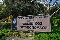 Kreta-2013_12_23-11_55_35