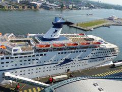 Kreuzfahrtschiff CMV