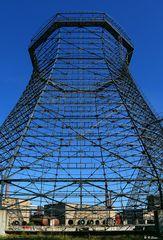 Kühlturm Zollverein