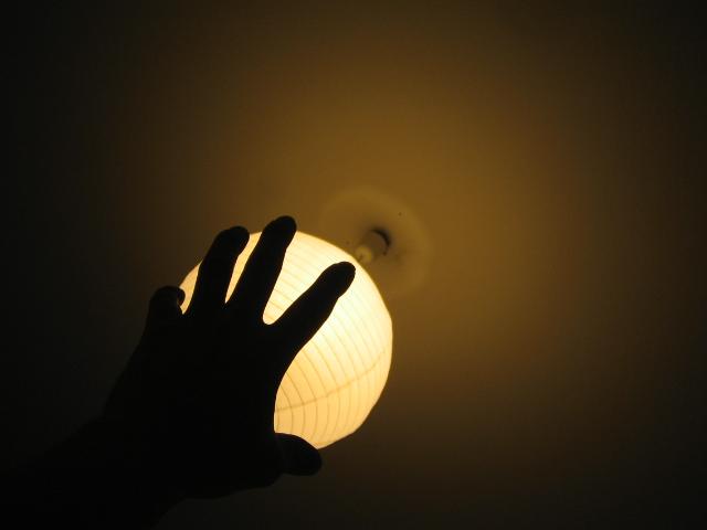 Künstliche Sonne ; )