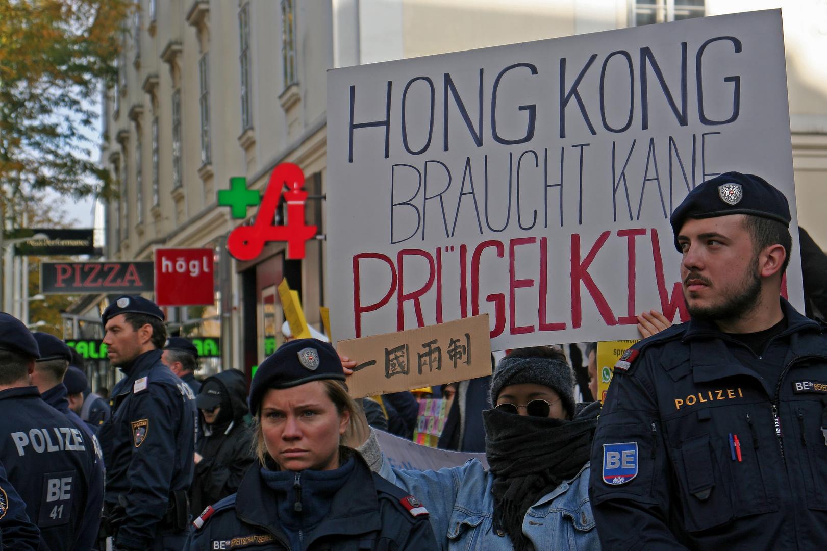 Kundgebung unter Polizeischutz