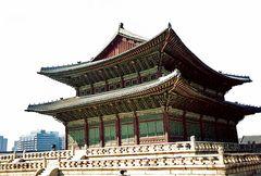 Kunjungjon in Seoul, Südkorea (MW 1997/2 - l)