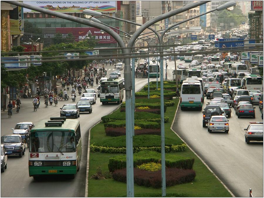 """""""Kunming 2005"""""""
