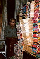 Kyoto: Buchladen (MW 1997/2 - jwb)