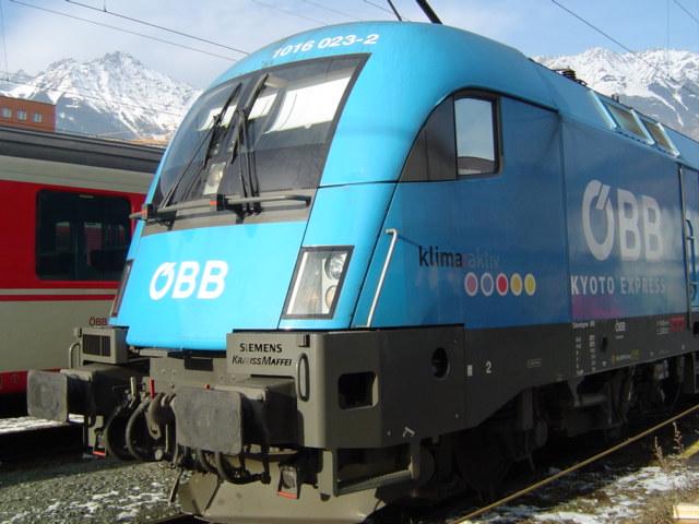 Kyoto Express
