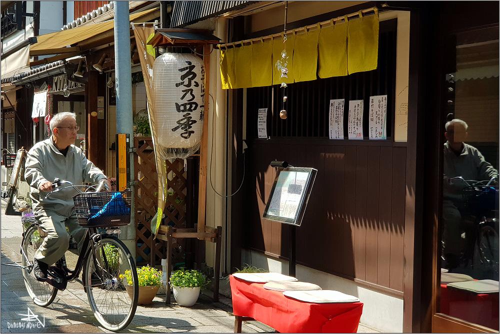 Kyoto I