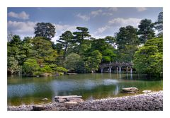 Kyoto Imperial Palace-11