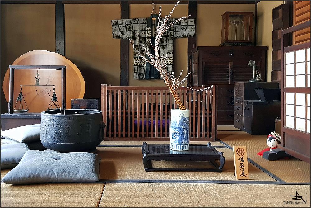 Kyoto IV