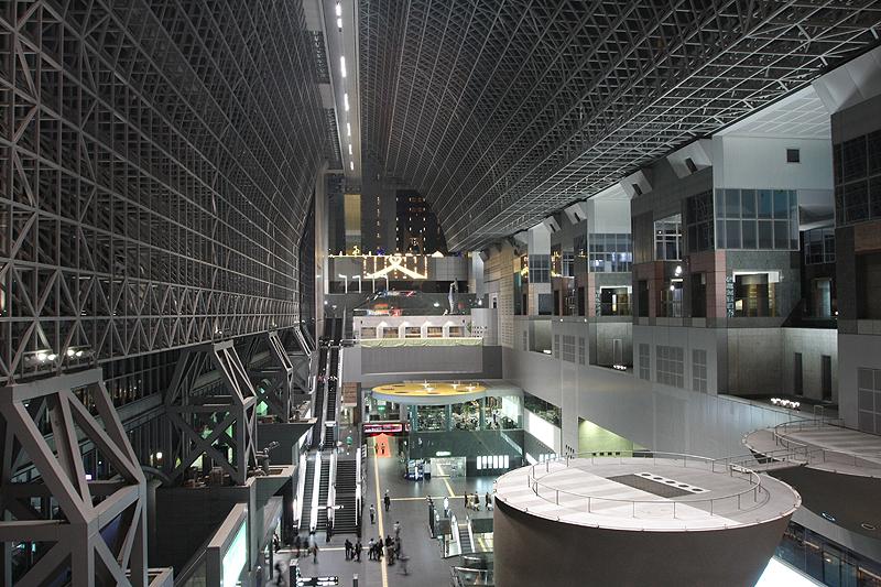 Kyoto no eki (Kyoto Bahnhof, Station, Gare)