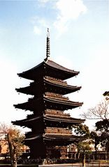 Kyoto: Pagode (MW 1997/2 - jva)