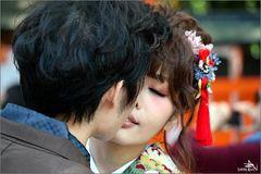 Kyoto VI