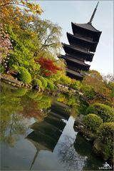 Kyoto VII