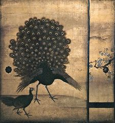 Kyoto: Wandtafel aus der Momoyama Periode [1568-1600] (MW 1997/2 - jo)