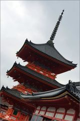Kyoto XVII