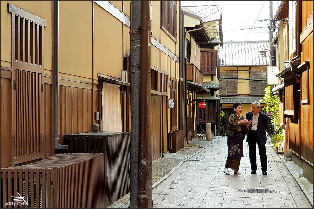 Kyoto XXV
