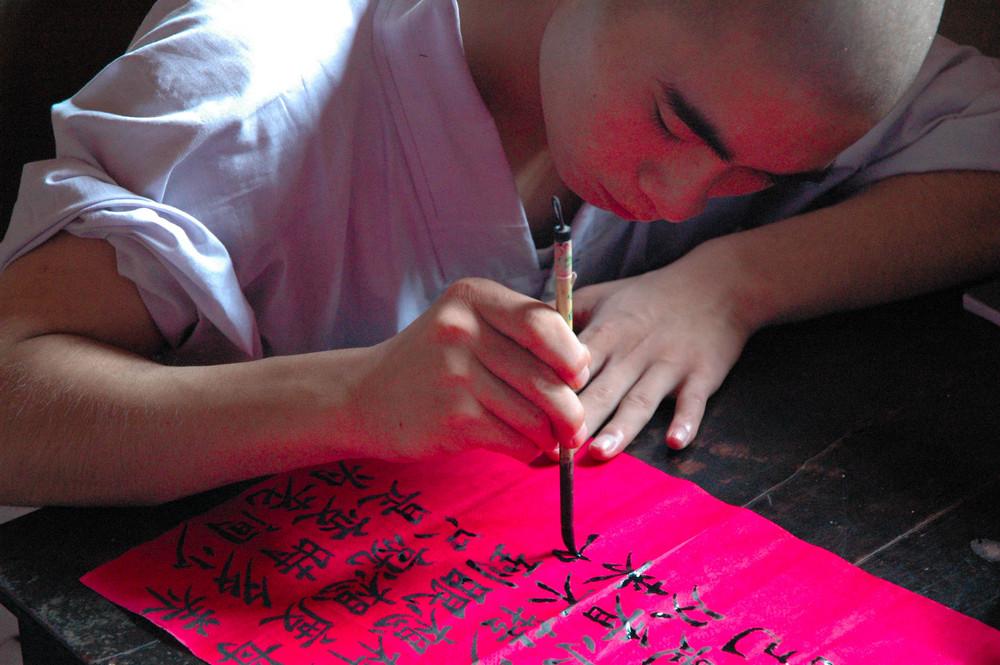 La escritura, un arte