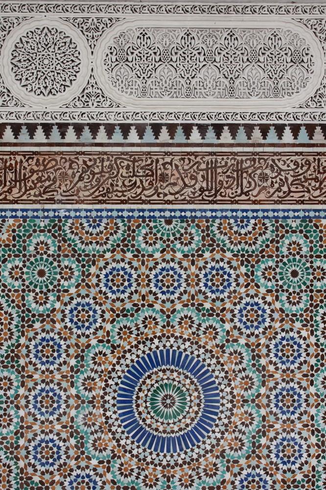 la Grande Mosquée de Paris (2)