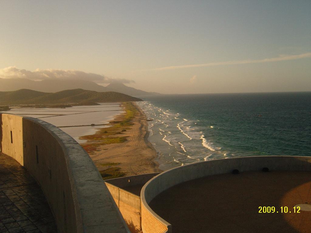 La Salina Beach (Playa la Salina)