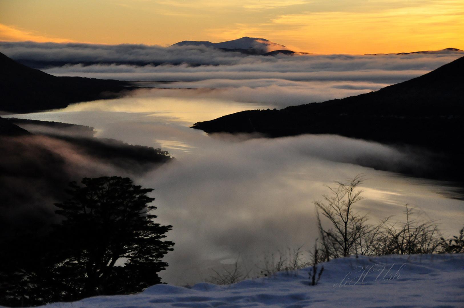 Lago Escondido bajo nubes