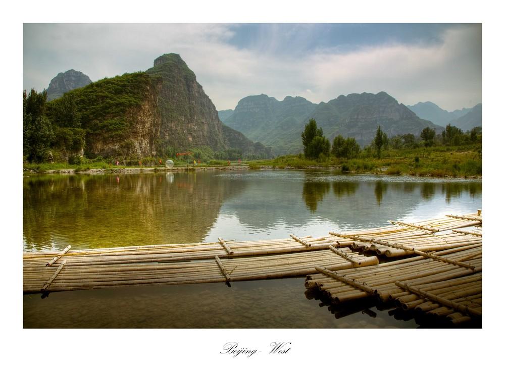 Landschaft im Westen Pekings