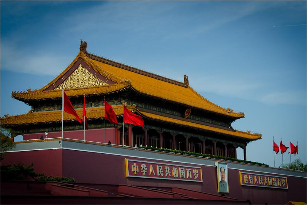 Lang lebe die Volksrepublik China!