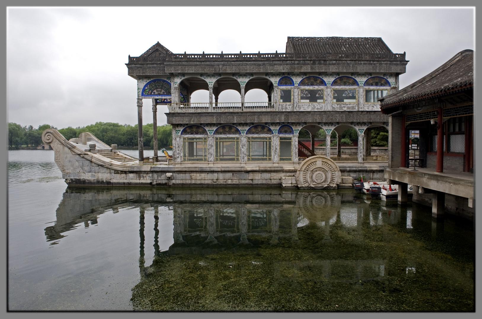 Le bateau en marbre de l'Impératrice douairière Cixi