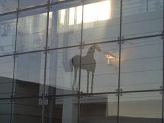 Le musée d'Art moderne et contemporain à Strasbourg