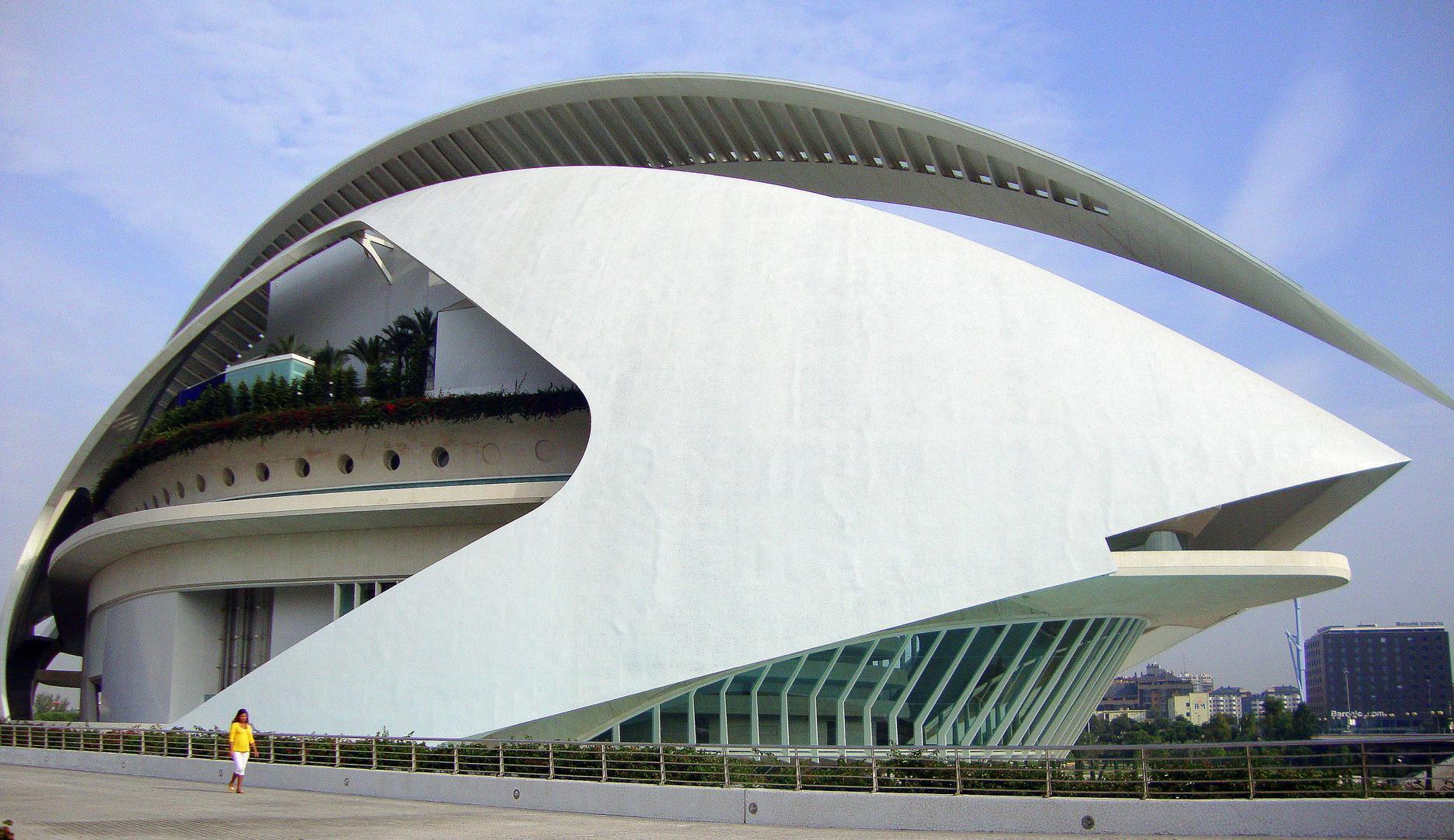 Le Palais des Arts (arts de la Scène)