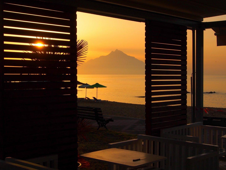 Leere Beach Lounge ...