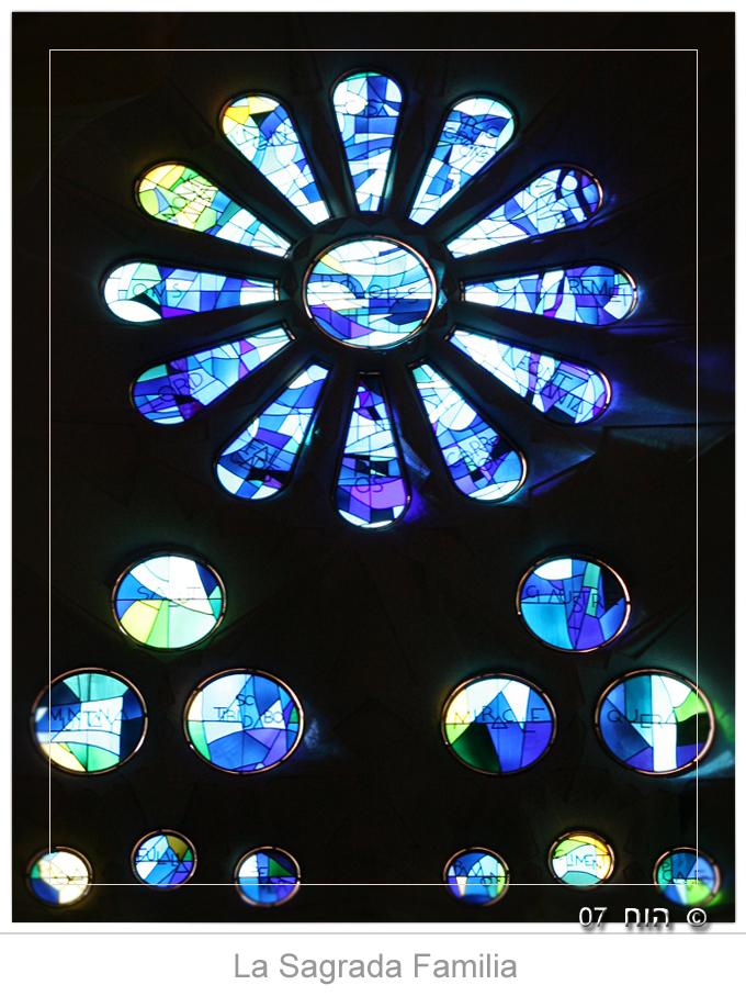 Liebeserklärung an Barcelona - La Sagrada Familia