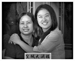 Linda Zheng con madre