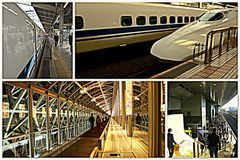 líneas Shinkansen