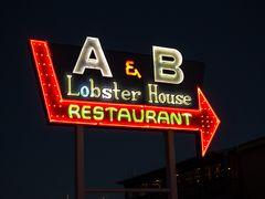 Lobster and Steak Heaven