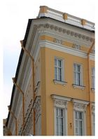Lösung Fasade oder Haus