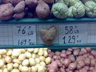 Love potato