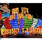 Macau-Casino Lisboa