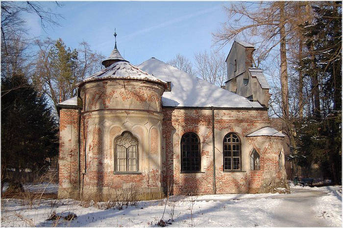 Magdalenenklause Nymphenburg