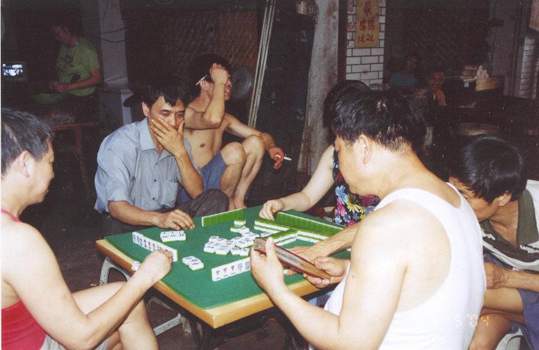 Das Spiel Mahjong