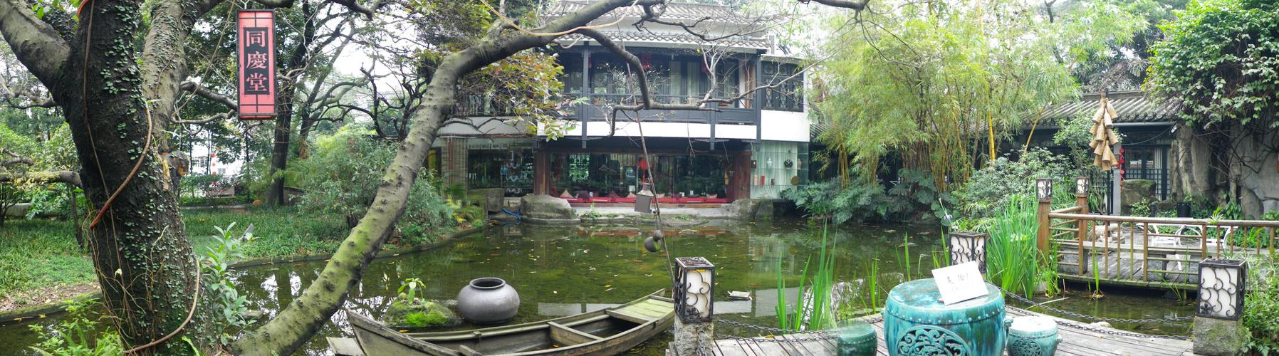 Maison de thé chinoise