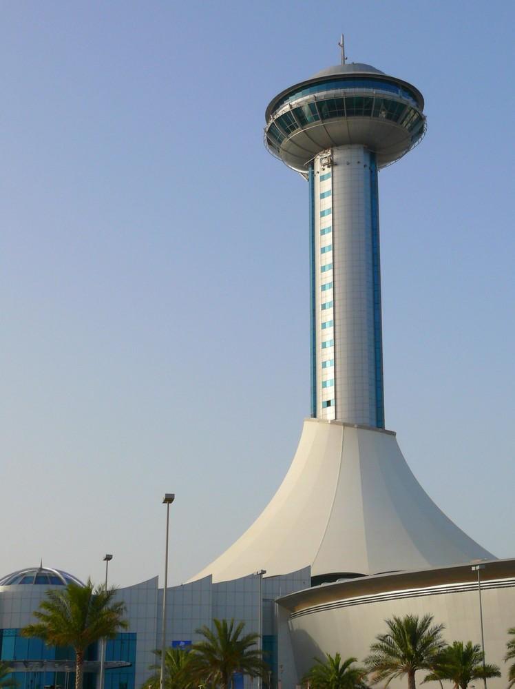 Marina Mall - Abu Dhabi