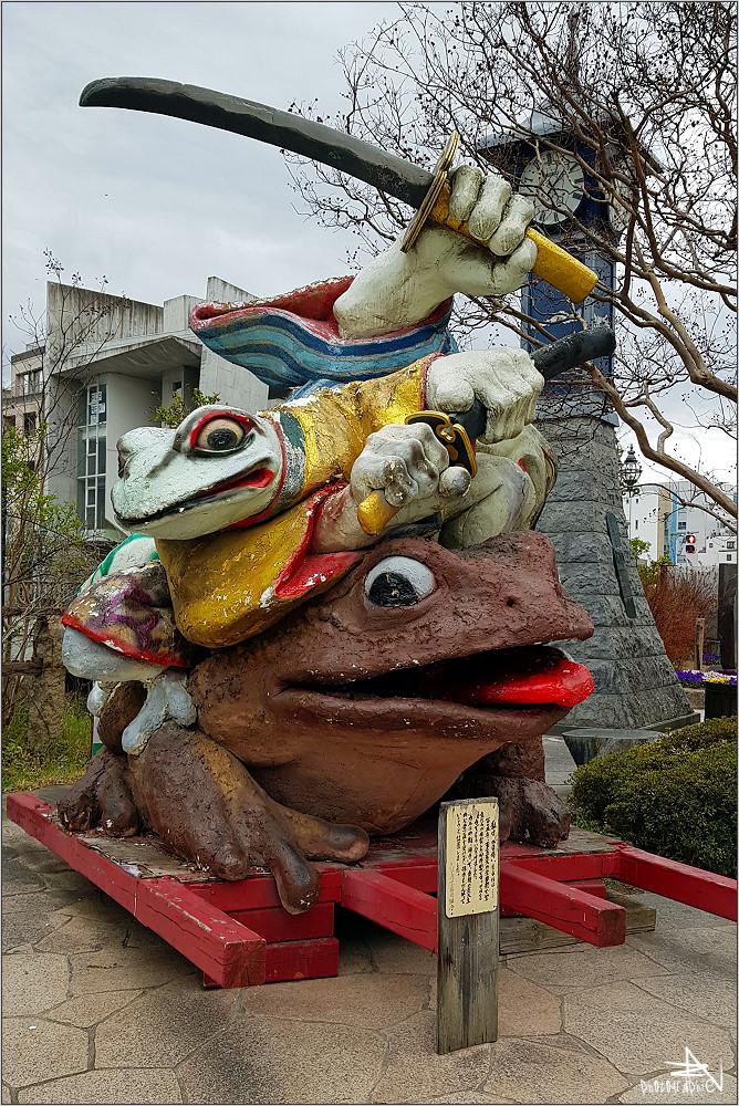 Matsumoto II