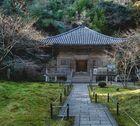 Matsushima Entsu-in