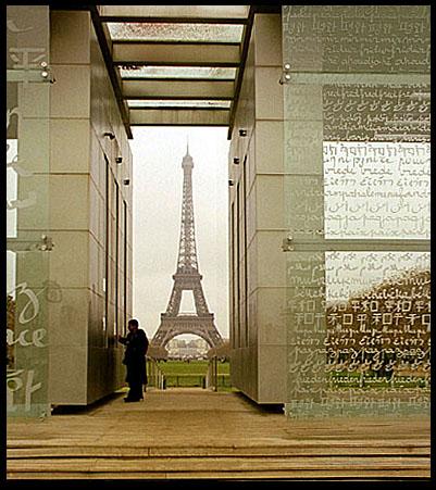 Mauer für den Frieden