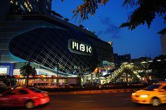 MBK - Bangkok