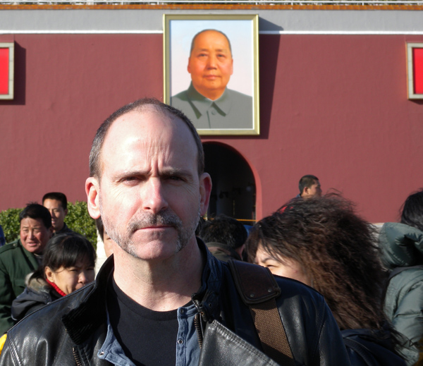 Me and Mao