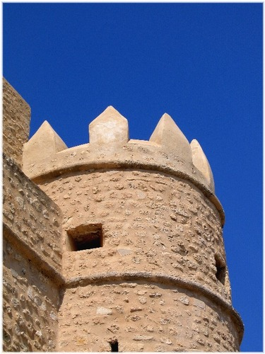 Medinaturm