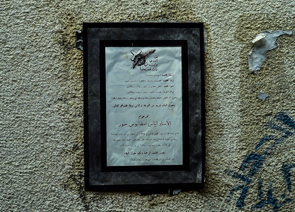 Mehmed ist gestorben.    ..Safita120_4001