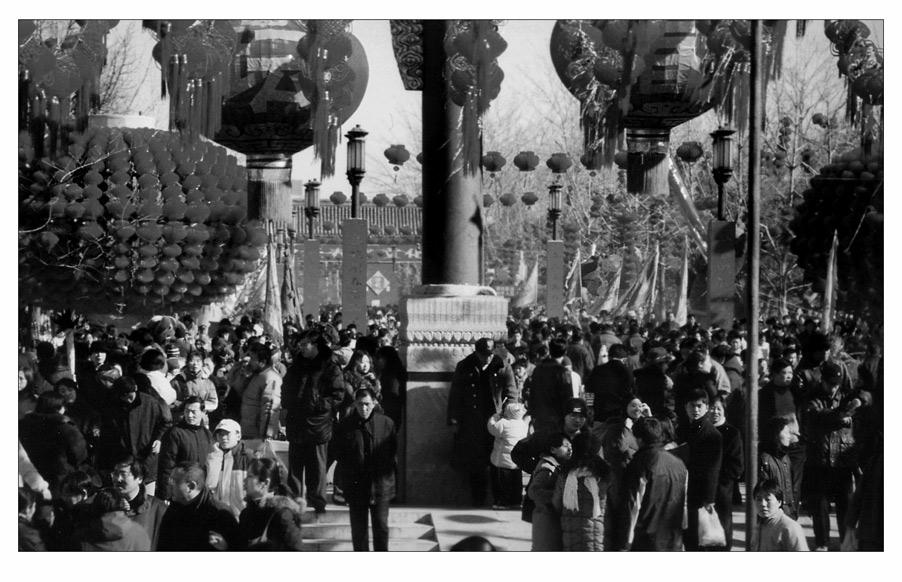 Menschen in Beijing: Frühlingsfest