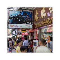 Menschen in Hongkong